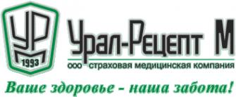 Логотип компании Урал-Рецепт М